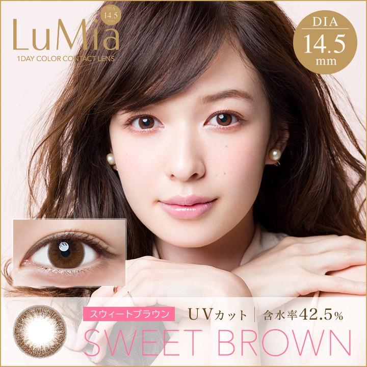 株式会社アイレ LuMia(ルミア) ワンデー カラー各種 10枚入り 1箱の商品画像|2