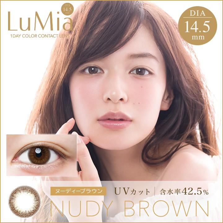 株式会社アイレ LuMia(ルミア) ワンデー カラー各種 10枚入り 1箱の商品画像|3