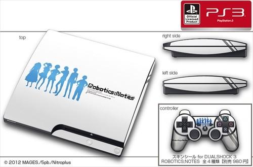 デザエッグ デザスキン ROBOTICS;NOTES for PS3 デザイン4の商品画像|ナビ
