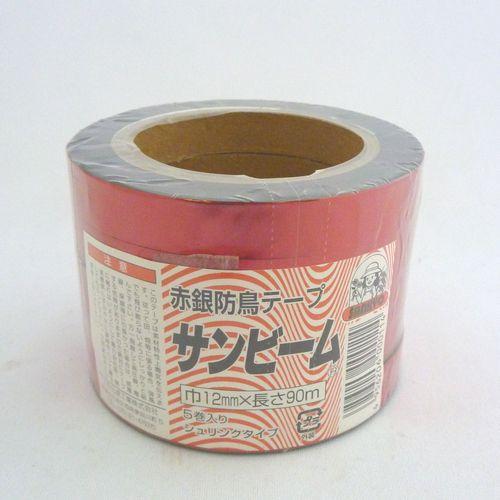 赤銀防鳥テープ サンビーム (12ミリx90m) 5巻入り