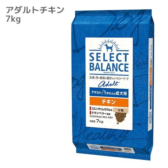 セレクトバランス アダルト チキン 小粒 7kg×1個の商品画像|2