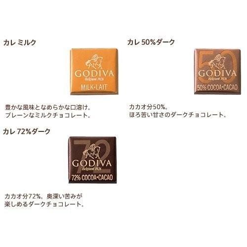 ゴールドコレクション ゴディバ ゴールド コレクション 20粒×1個の商品画像|4