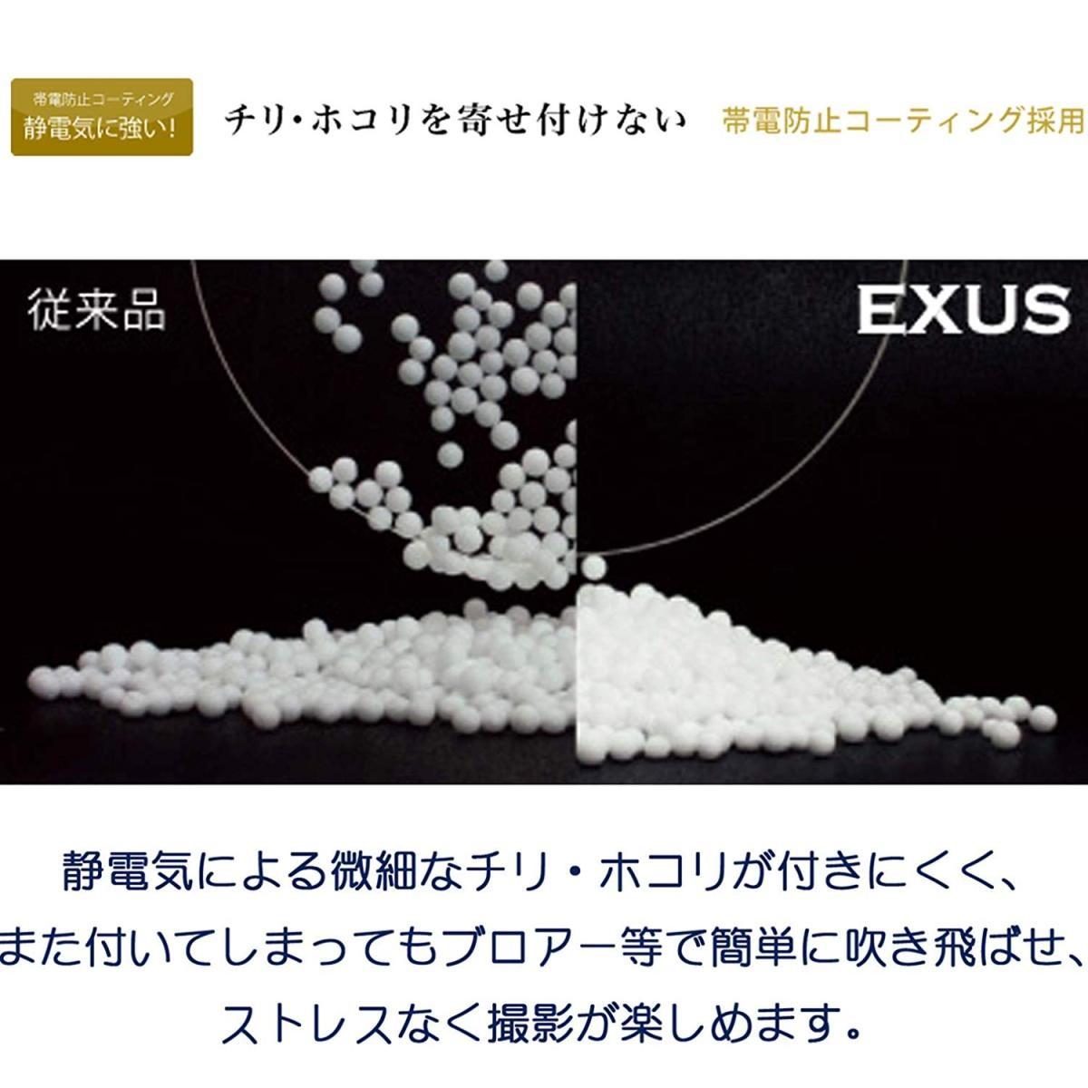 マルミ エグザス レンズ保護フィルター EXUS LENS PROTECT 67mmの商品画像 4