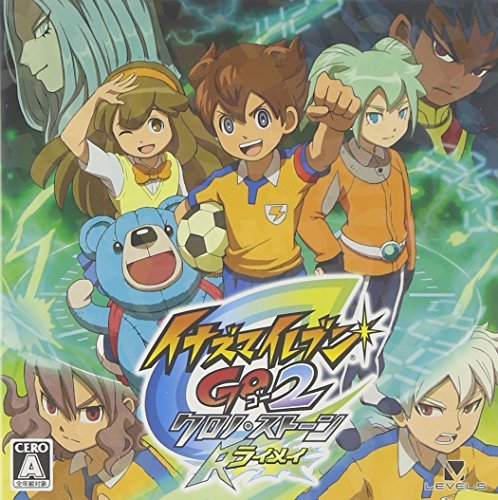 【3DS】 イナズマイレブンGO2 クロノ・ストーン ライメイ 特典付きの商品画像 ナビ