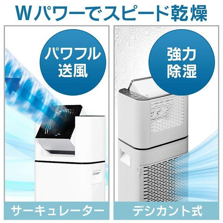 アイリスオーヤマ サーキュレーター衣類乾燥除湿機 DDD-50Eの商品画像 3
