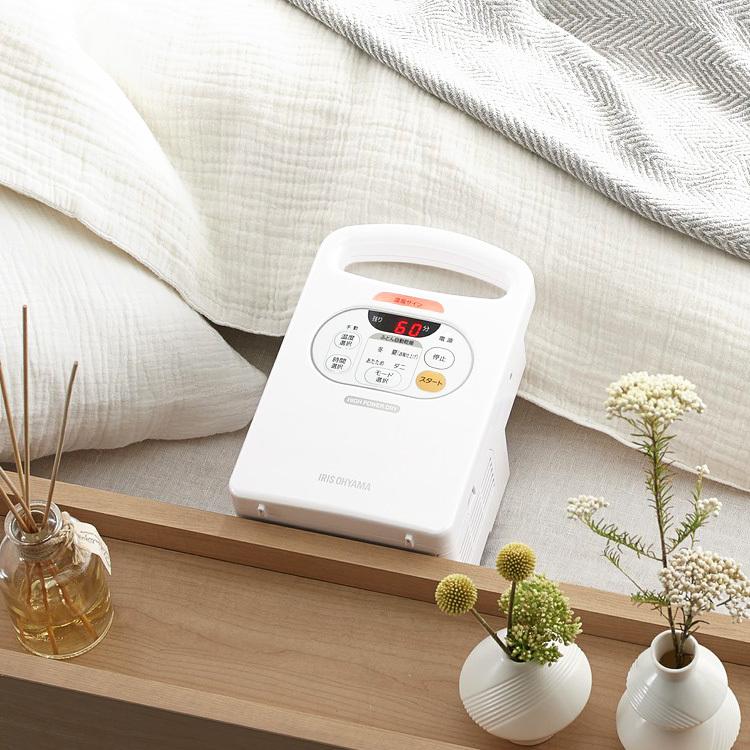 アイリスオーヤマ カラリエ FK-C2-P(ピンク)の商品画像 2