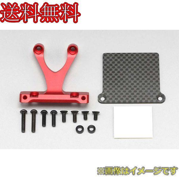 ヨコモ YD-2用 リヤESCマウント レッド Y2-REM-Rの商品画像|ナビ