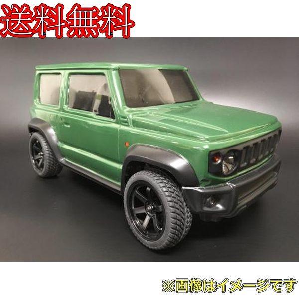 R31HOUSE SUZUKI ジムニー シエラ ボディ(未塗装) R31W403の商品画像|ナビ