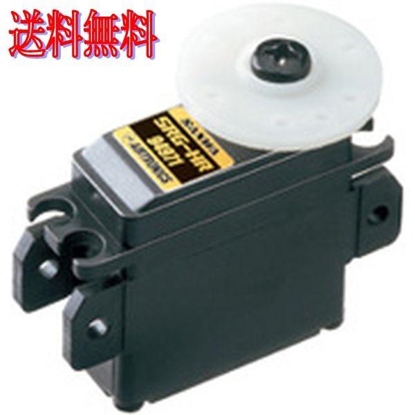 サンワ サーボ SRG-HR(1/12レーシング専用設計 デジタルサーボ コアレスモーター)107A53811Aの商品画像|ナビ