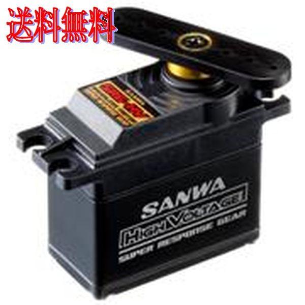 サンワ サーボ SRG-HV(ハイスピードタイプ デジタルサーボ ブラシレスモーター)107A54101Aの商品画像 ナビ