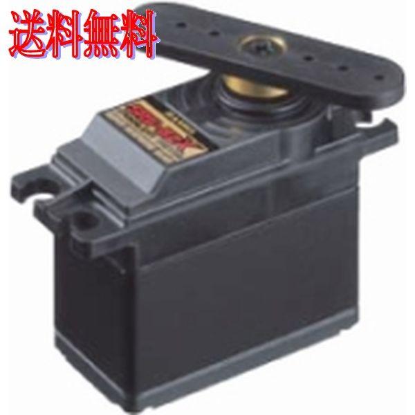 サンワ サーボ SRG-BZX(ハイトルクタイプ デジタルサーボ)107A54241Aの商品画像 ナビ
