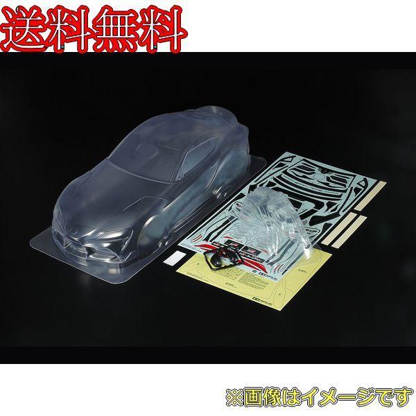 タミヤ 1/10RC トヨタ GR スープラ 軽量ボディパーツセット 47462の商品画像|ナビ