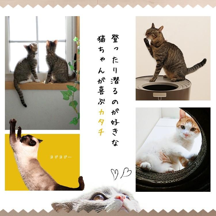 アイリスオーヤマ 上から猫トイレシステムタイプ PUNT-530S ベージュ/ブラウンの商品画像|2