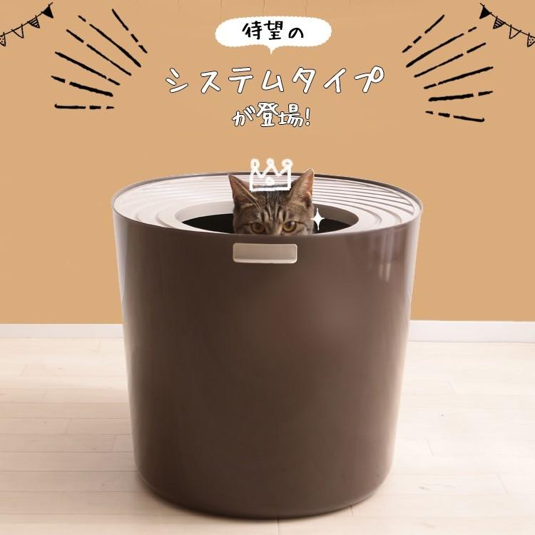 アイリスオーヤマ 上から猫トイレシステムタイプ PUNT-530S ベージュ/ブラウンの商品画像|4