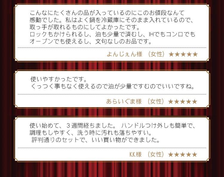 アイリスオーヤマ KITCHEN CHEF ダイヤモンドコートパンIH対応 20cm IS-F20の商品画像 3