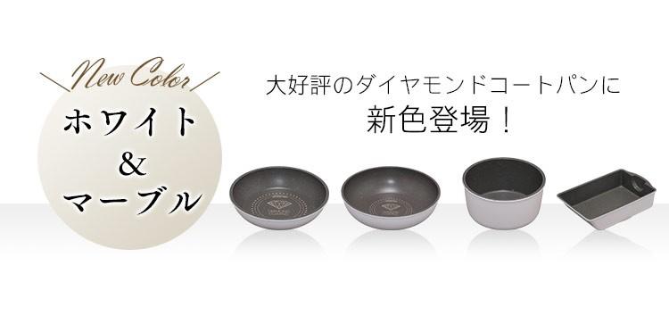 アイリスオーヤマ KITCHEN CHEF ダイヤモンドコートパンIH対応 20cm IS-F20の商品画像 4