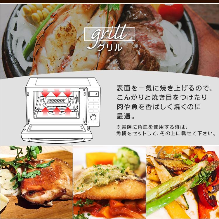 アイリスオーヤマ MO-F1801の商品画像|4
