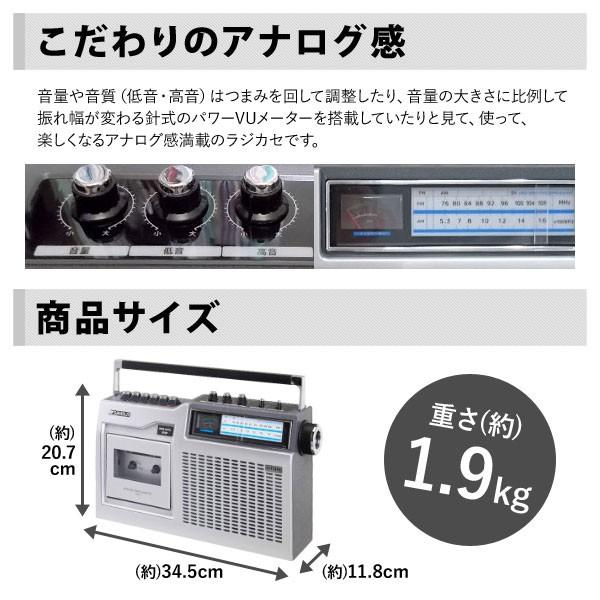 モノラルラジオカセット SCR-3の商品画像|4
