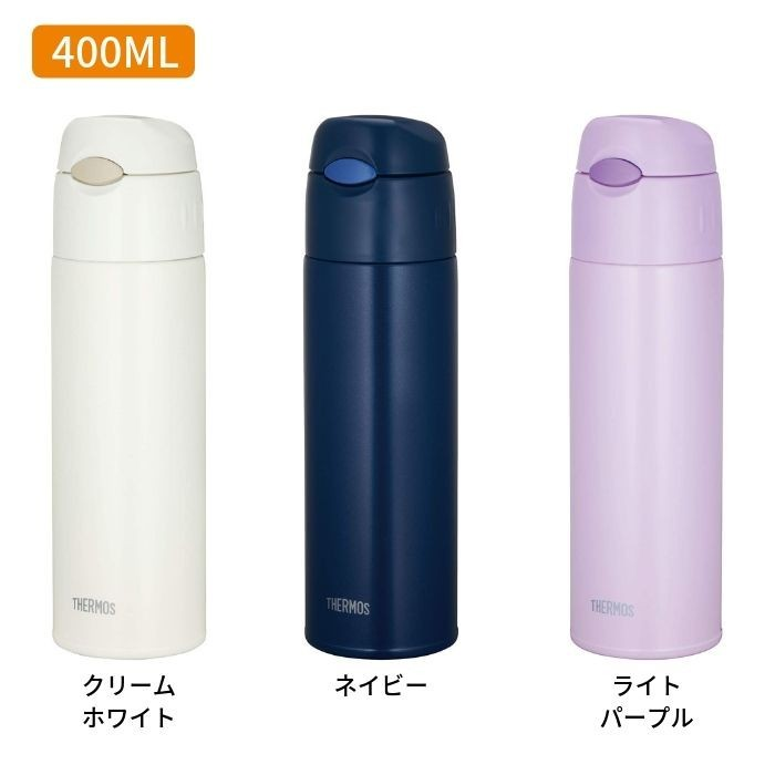 真空断熱ストローボトル 0.55L(ネイビー)FHL-551 NVYの商品画像|4