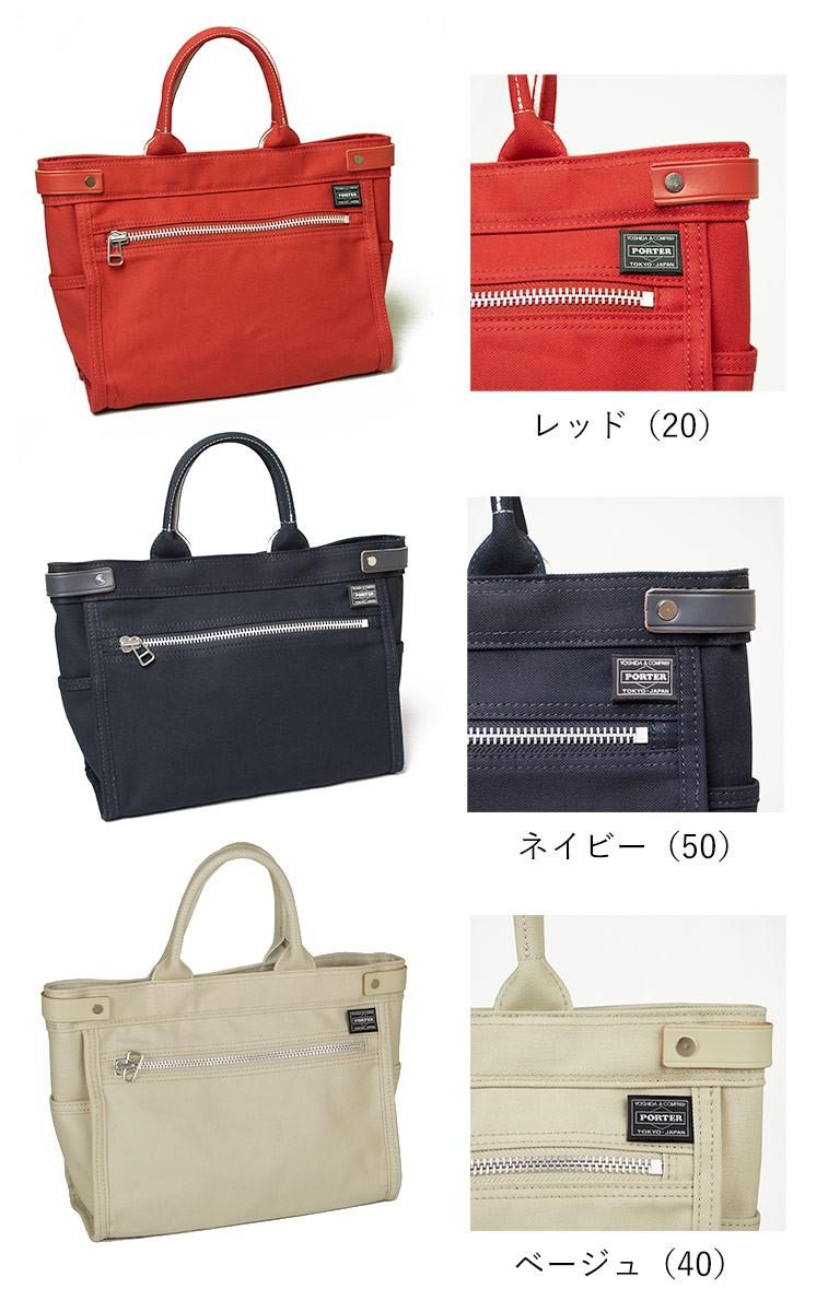 吉田カバン ポーターガール ネイキッド トートバッグ(S)667-09470の商品画像|3
