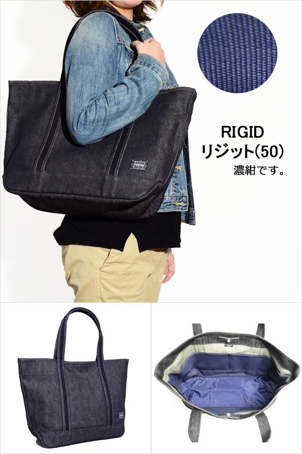 吉田カバン ポーターガール ボーイフレンドトートデニム トートバッグ(M)839-08359の商品画像|3
