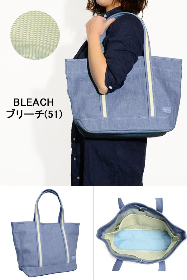 吉田カバン ポーターガール ボーイフレンドトートデニム トートバッグ(M)839-08359の商品画像|4