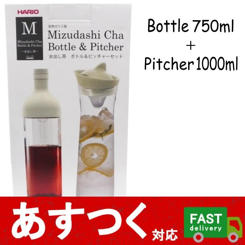 期間限定 セール中(ハリオ 水出し茶 フィルターインボトル(750ml)&ピッチャー(1000ml)セット オフホワイト)HARIO 白色 耐熱ガラス製 コストコ 23971