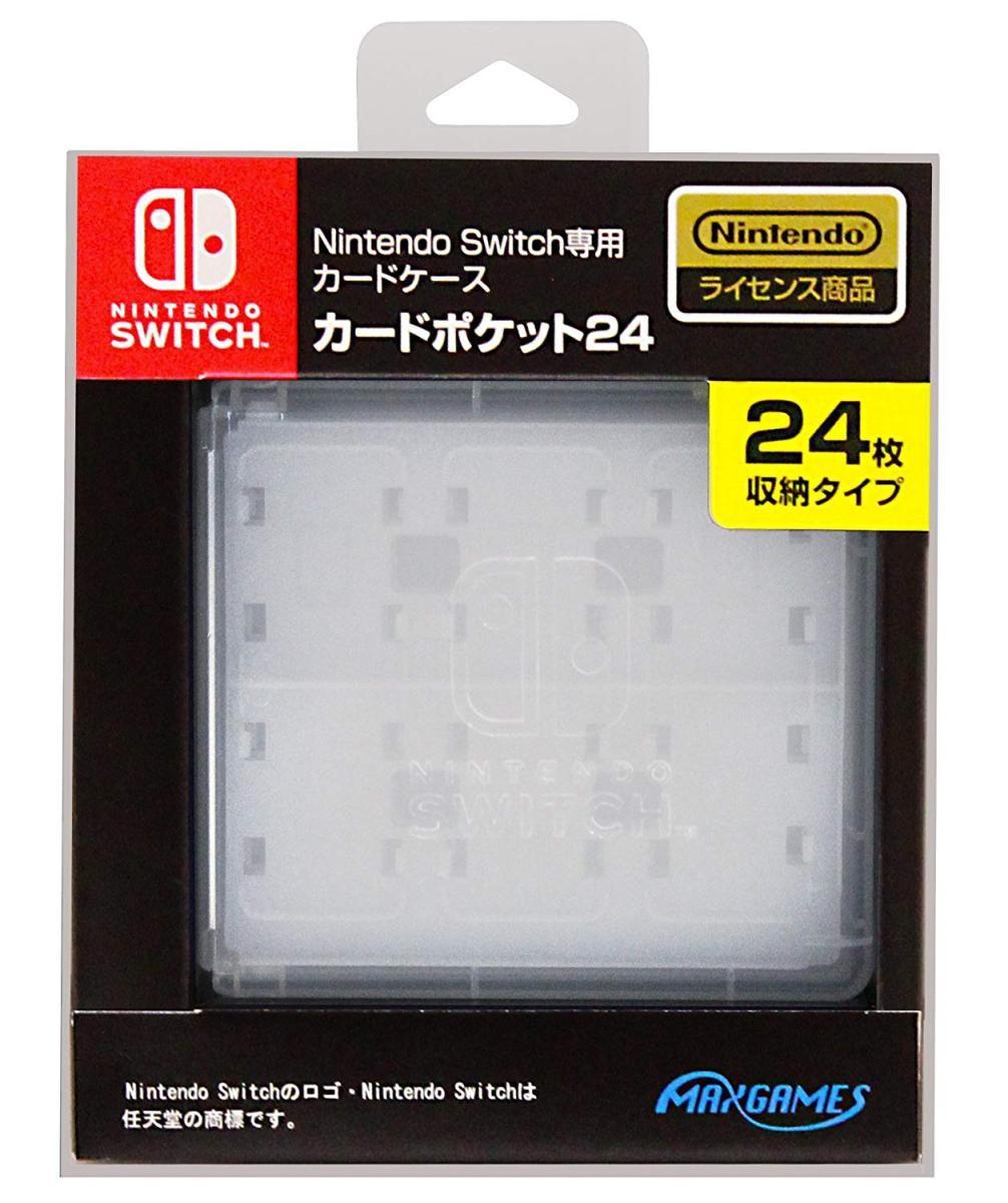 マックスゲームズ Nintendo Switch専用カードケース カードポケット24 ホワイト HACF-02WHの商品画像 ナビ