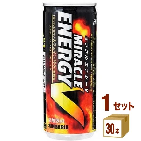 サンガリア ミラクルエナジーV 250g×30本 缶の商品画像|ナビ
