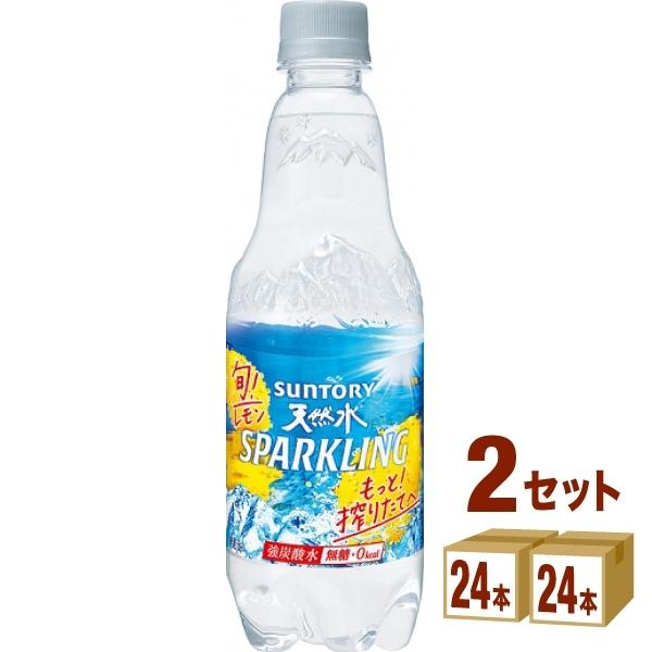 サントリー 天然水 スパークリング レモンペット500ml 48本(24本入×2ケース)