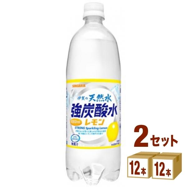 伊賀の天然水 強炭酸水 レモン 1L × 24本 ペットボトルの商品画像|ナビ