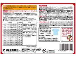温泡 ONPO 60錠入 詰め合わせ(森・ゆず・ローズ)の商品画像|2