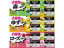 温泡 ONPO 60錠入 詰め合わせ(森・ゆず・ローズ)の商品画像|3