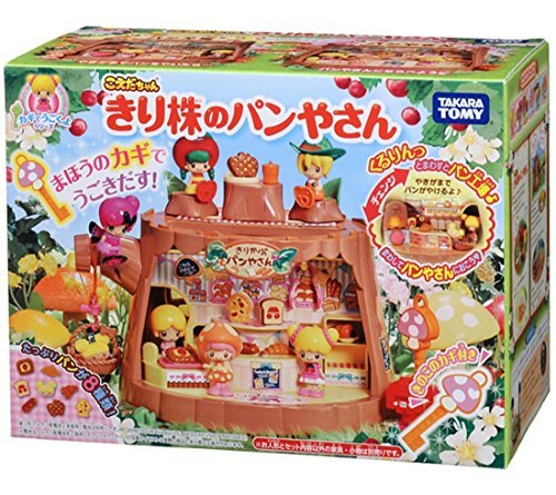 タカラトミー こえだちゃん カギでうごくよシリーズ きり株のパンやさんの商品画像|ナビ