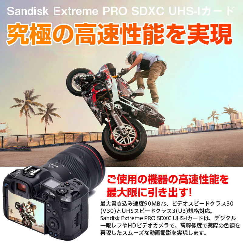 SanDisk Extreme PRO SDSDXXY-064G-GN4IN (64GB)の商品画像|3