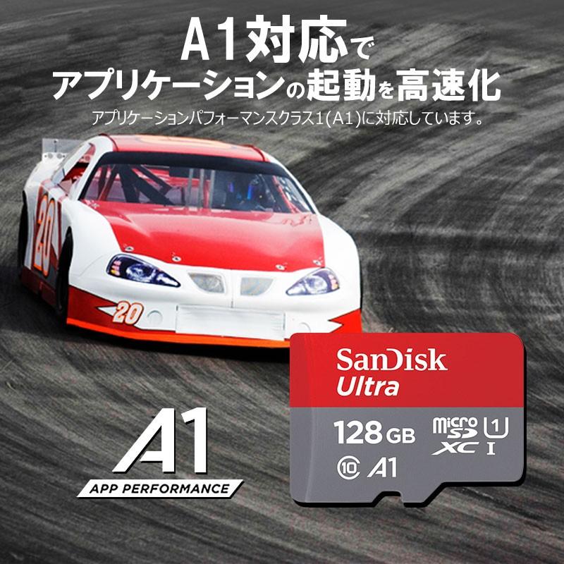 SanDisk Ultra SDSQUAR-128G-GN6MA (128GB)の商品画像|3