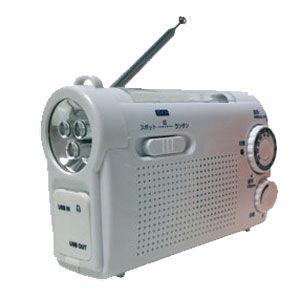 WINTECH 手回し充電ラジオライト(FMワイドバンド対応)(ホワイト) 廣華物産 ウィンテック KDR-107W 返品種別A