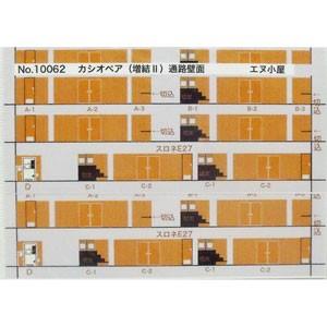 エヌ小屋 寝台個室壁面シート カシオペア増結IIセット用 トミックス製品対応 10062の商品画像 ナビ