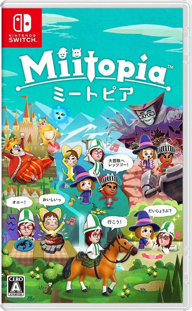 【Switch】 Miitopiaの商品画像|ナビ