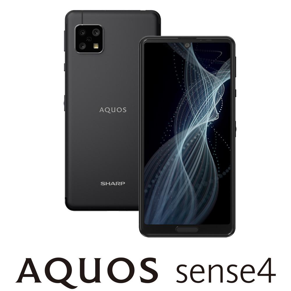 AQUOS sense4 SH-M15 5.8インチ メモリー4GB ストレージ64GB ブラック SIMフリーの商品画像|ナビ
