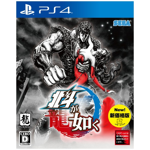 【PS4】 北斗が如く [新価格版]の商品画像|ナビ