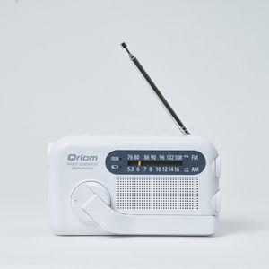 キュリオム 手回し充電ラジオ(ホワイト) QRIOM YTM-R100-W 返品種別A