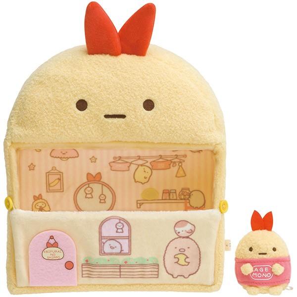 すみっコぐらし すみっコハウス(えびふらいのしっぽのおつかい) MX59001の商品画像|ナビ