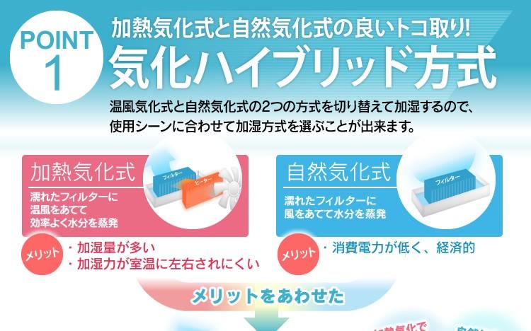 アイリスオーヤマ ARK-700Z-N(ゴールド)の商品画像|3