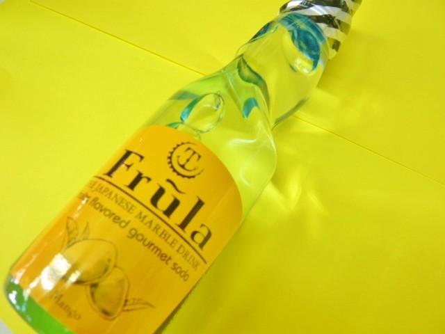 cbd9ab59f5c6 友桝飲料 フルーラ マンゴー 200ml×1本 瓶 炭酸飲料 - 最安値・価格比較 ...