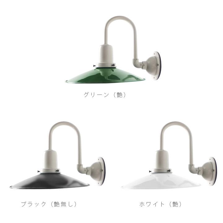 屋外照明,エクステリアライト,外灯,照明器具,裸電球