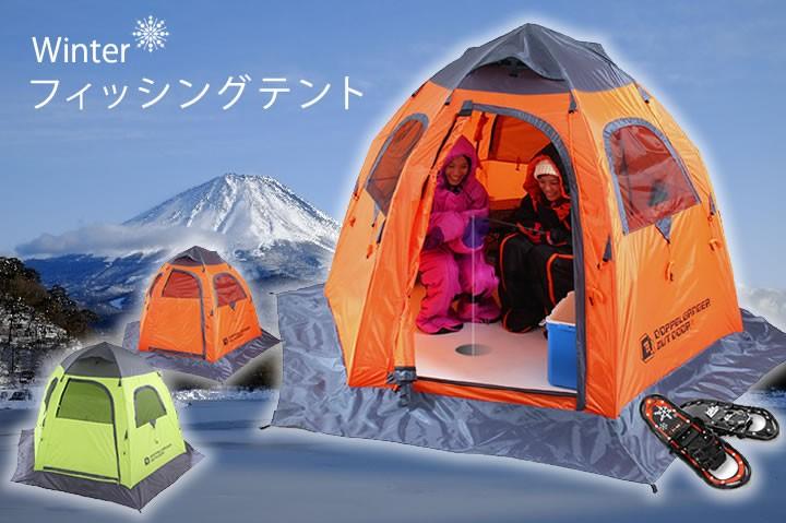 おしゃれテント。ティピー型六角形の5人用。設営の簡単さと収納時のコンパクト性を兼ね備えるティピー型スタイリッシュテント