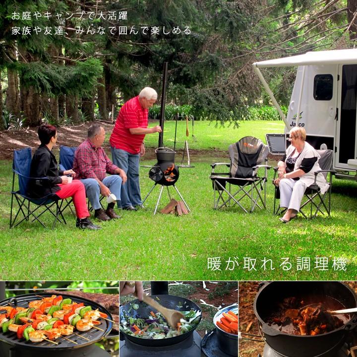 Ozpig,オージーピッグ,BBQ,バーベキュー,ダッチオーブン,薪ストーブ,キャンプ