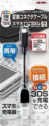 アローン new3DS用 変換コネクタケーブル ALG-N3DHKBの商品画像 ナビ