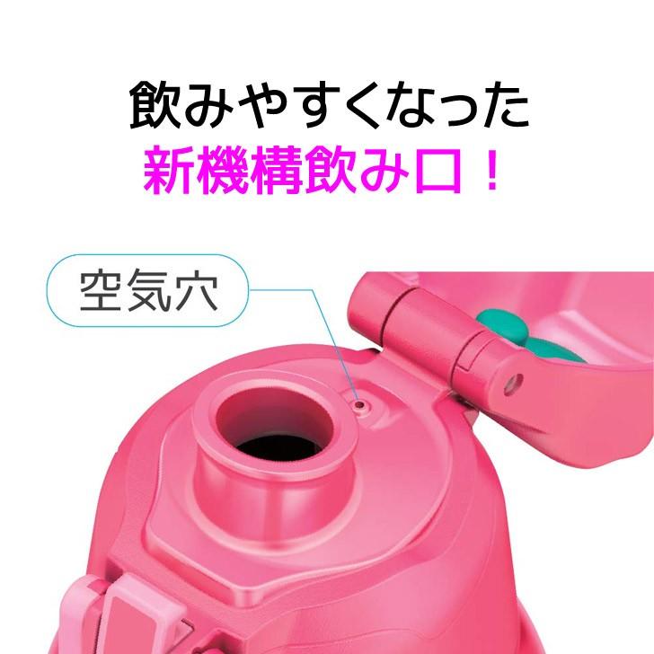 真空断熱スポーツボトル 0.8L(ドットピンク)FHT-800F D-Pの商品画像 3